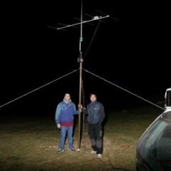 TEST ANTENNE VHF